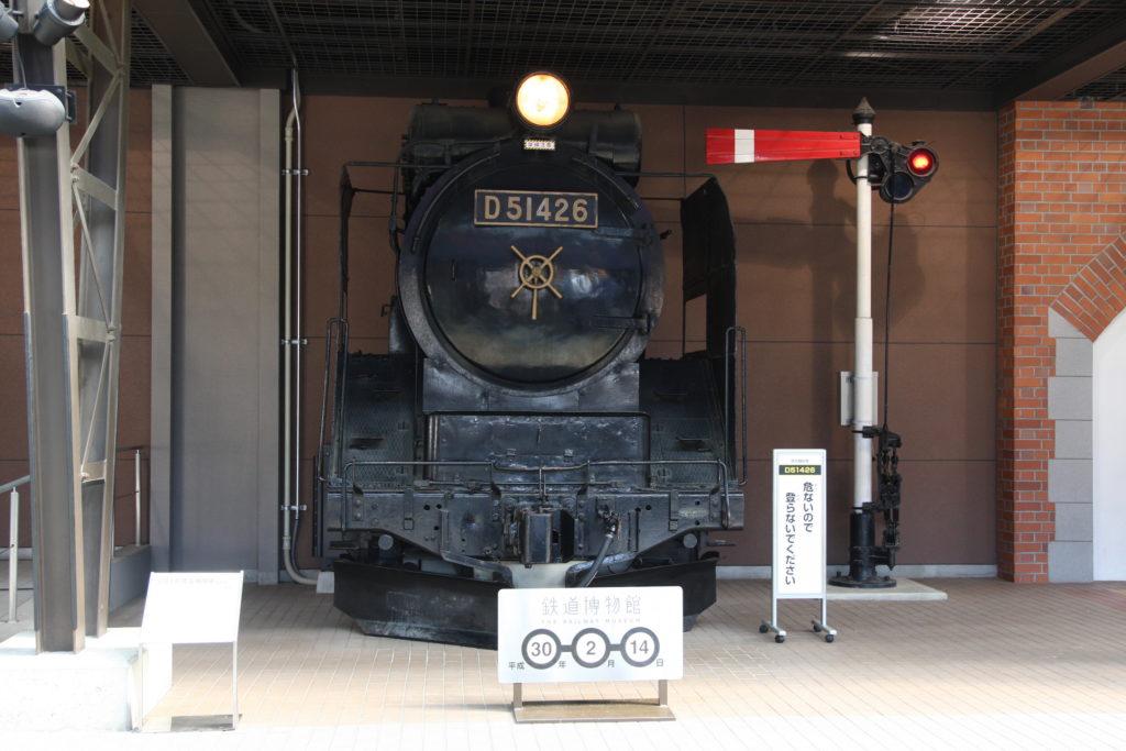 てっぱくの蒸気機関車